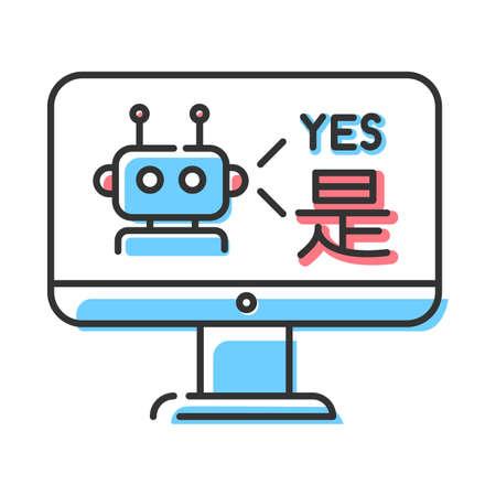 Language translation service color icons. Multilingual chatbot. Desktop instant online machine translation. Artificial intelligence. Automated interpretation. Isolated vector illustration