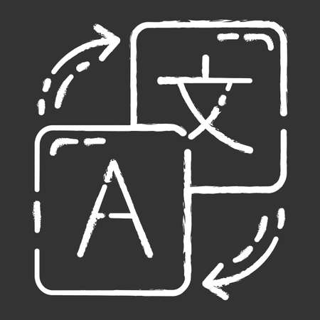 Language translation service chalk icon. Instant machine translator. Automated interpretation tool. Online dictionary. Isolated vector chalkboard illustration