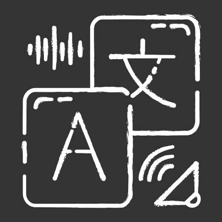Translation services chalk icon. Instant audio translation. Online dictionary with sound. Audible pronunciation. Spell check. Machine interpretation. Isolated vector chalkboard illustration