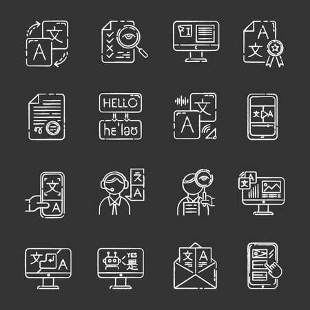 Language translation service chalk icons set. Instant online translation. Audio, video interpretation. Multilingual app, chatbot. Transcription, proofreading. Isolated vector chalkboard illustrations Фото со стока