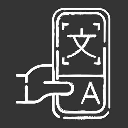 Online dictionary application chalk icon. Instant machine translation. Translation services. Smartphone translator app. Language learning means. E-learning. Isolated vector chalkboard illustration