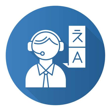 Translation services flat design long shadow glyph icon. Professional interpreter. Translation agency worker in headphones. Consecutive interpretation. Translator. Vector silhouette illustration