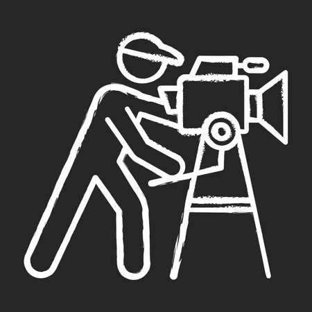 Film industry chalk icon. Cinema business. Cinematography. Making movie. Operator filming scene. Show business. Filmmaking. Moviemaking. Video production. Isolated vector chalkboard illustration Ilustração