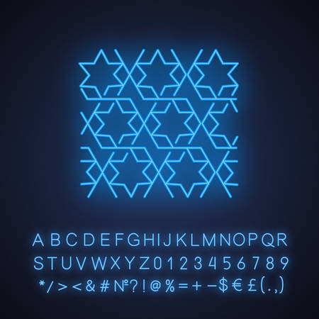 Geometric ornament neon light icon. Six corner star decoration in hexagon. Decorative element. Repeated abstract shape. Glowing sign with alphabet, numbers and symbols. Vector isolated illustration