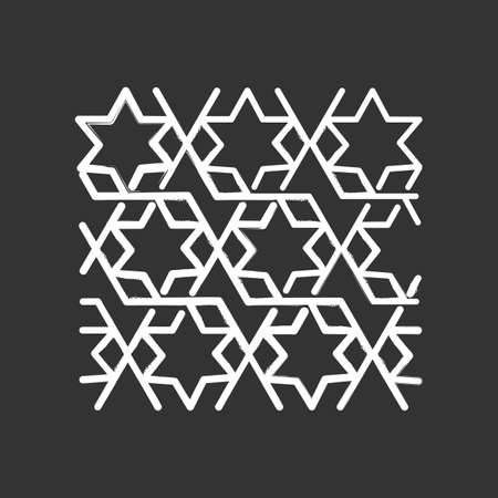 Geometric ornament chalk icon. Six corner star decoration in hexagon. Decorative ceramic element. Repeated abstract shape. Morrocan motif. Ornate patchwork. Isolated vector chalkboard illustration Ilustracja