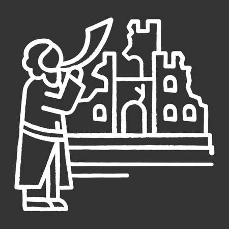 The fall of Jericho Bible story chalk icon. Castle ruin in Jerusalem city. Religious legend. Christian religion, holy book scene plot. Biblical narrative. Isolated vector chalkboard illustration
