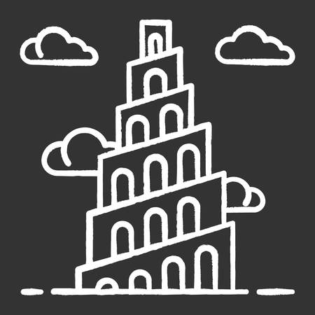 Babel Tower Bible story chalk icon. Ziggurat. High structure in Babylonia. Religious legend. Christian religion, holy book scene. Exodus Biblical narrative. Isolated vector chalkboard illustration