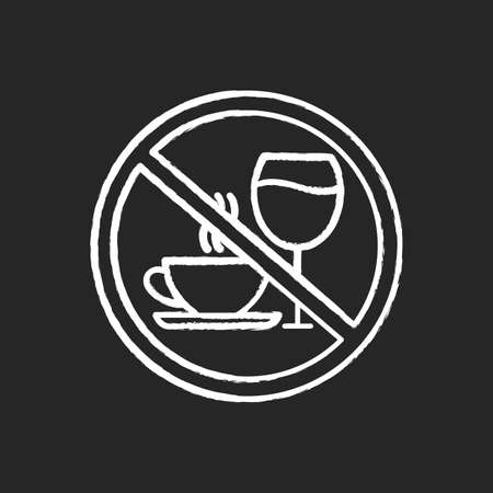 Caffeine and alcohol refusal chalk icon. Deny wine and coffee. No unhealthy habits. Stop sign with beverages. Anxiety and insomnia prevention. Self-efficacy. Isolated vector chalkboard illustration