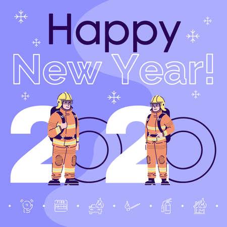 Maqueta de publicación de redes sociales de profesión. Feliz año nuevo 2020 frase. Plantilla de diseño de banner web. Bomberos en refuerzo de ropa protectora, diseño de contenido, inscripción. Cartel, anuncios impresos, ilustración plana Ilustración de vector