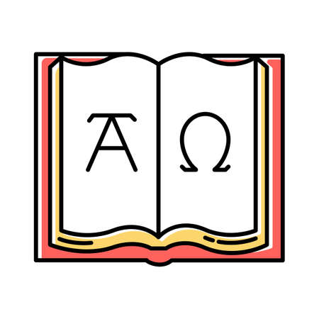 Alpha and Omega color icon. Beginning and end. Open book with letters of Greek alphabet. Book of Revelation of John. Christian symbols of infinite god. Isolated vector illustration