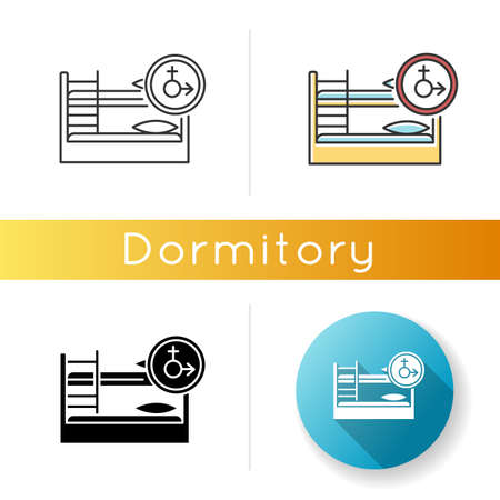 Mixed dorm icon. Shared dormitory room. Common bedroom. Bunk bed. Accommodation facility. Hostel. Linear black and RGB color styles. Linear, black and RGB color styles. Isolated vector illustrations Illustration