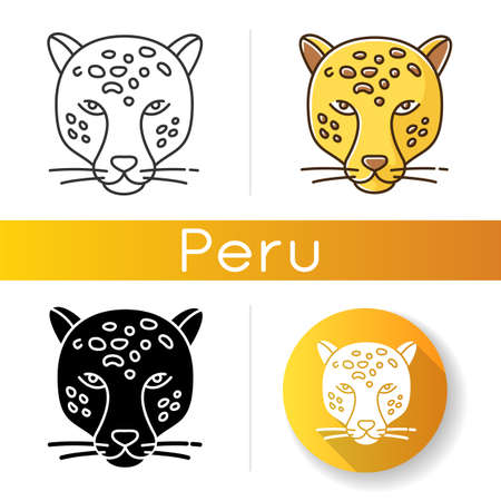 Jaguar icons set. Leopard head. Cheetah. Wild large spotted cat living in South America. Strong aggressive predator. Jungle dweller. Linear, black and RGB color styles. Isolated vector illustrations