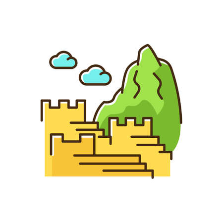 Machu picchu yellow RGB color icon. Inca citadel in mountains. Tourist attractions Cusco. Sacred Valley in Eastern Cordillera. Ancient monument of civilization of Indians. Isolated vector illustration