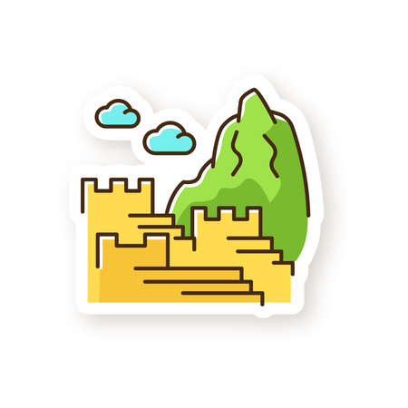 Machu picchu patch. Inca citadel in mountains. Tourist attractions Cusco. Sacred Valley in Cordillera. Monument of Indians civilization. RGB color printable sticker. Vector isolated illustration Illusztráció