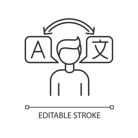Translator pixel perfect linear icon. Interpretation, translation, international communication. Thin line customizable illustration. Contour symbol. Vector isolated outline drawing. Editable stroke