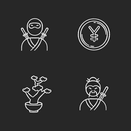 Japan chalk white icons set on black background. Ninja warrior. Yen coin. Bonsai tree in pot. Samurai, asian martial arts. Traditional japanese symbols. Isolated vector chalkboard illustrations