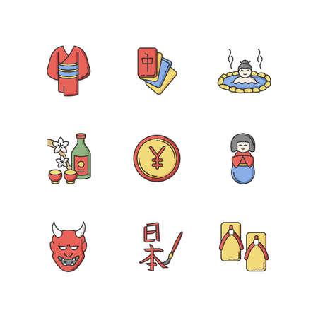 Japan RGB color icons set. Yukata, kimono. Mahjong game. Hot springs. Sake, rice wine. Yen coin. Kokeshi doll. Hanya mask. Traditional japanese attributes. Isolated vector illustrations