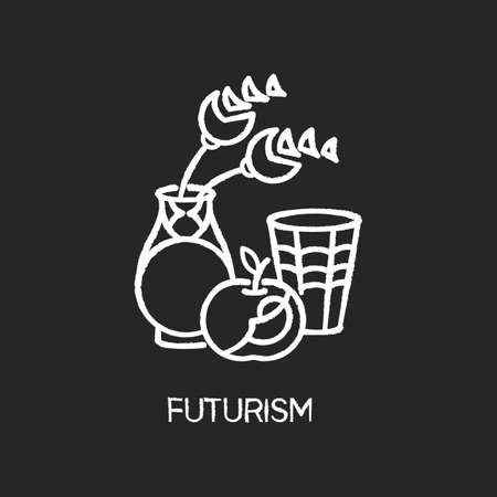 Futurism chalk white icon on black background. Abstract cultural movement. Experimental 20th century Italian visual art. Still life painting. Isolated vector chalkboard illustration