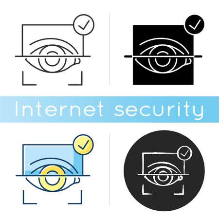 Eye scanner icon Çizim