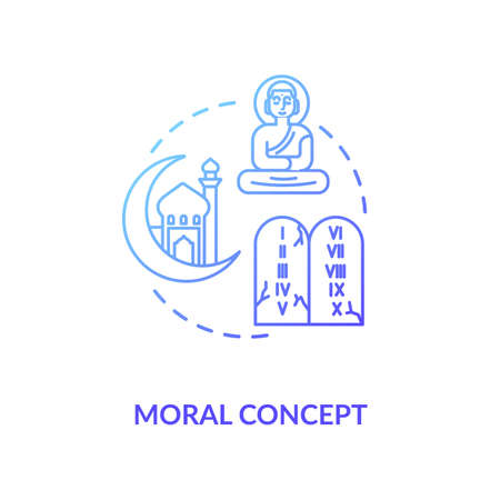 Moral blue gradient concept icon. Cultural diversity. Buddhism and christianity. Hindu temple. Different religion idea thin line illustration. Vector isolated outline RGB color drawing