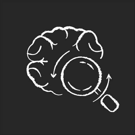 Briefing chalk white icon on black background. Analytical brain. Investigate for smart solution. Knowledge and intelligence. Mental health. Human anatomy. Isolated vector chalkboard illustration