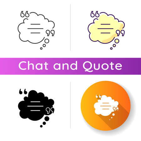 Thought bubble with quotes icon. Dream cloud. Empty box for direct speech. Blank dialogue form with quotation marks. Linear black and RGB color styles. Isolated vector illustrations