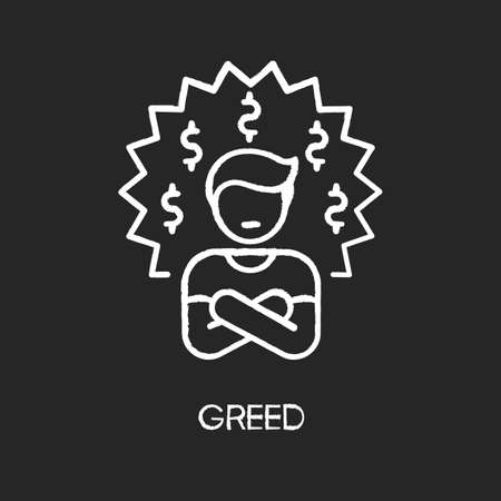 Greed chalk white icon on black background. Bad personal trait, negative quality,. Feeling of avarice, lust for money. Greedy businessman, corrupted person isolated vector chalkboard illustration