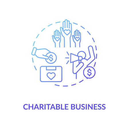 Charitable business concept icon. Investment in non profit organizations idea thin line illustration. Social cause support and contribution. Vector isolated outline RGB color drawing