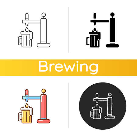 Draft beer icon. Pouring lager in mug. Beverage from bar. Pub menu. Drink stout from glassware. Craft beer. Party booze. Linear black and RGB color styles. Isolated vector illustrations