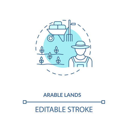 Arable lands concept icon. Farm production types. Cultivated areas for growing foods. Farming organization idea thin line illustration. Vector isolated outline RGB color drawing. Editable stroke