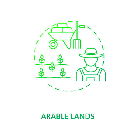 Arable lands concept icon. Farm production types. Cultivated areas for growing organic foods. Farming organization idea thin line illustration. Vector isolated outline RGB color drawing