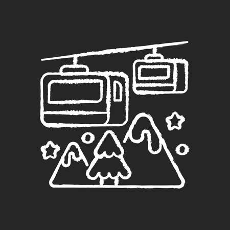 Cable railway chalk white icon on black background. Transportation to ski resort. Vehicle to mountain top. Rope lift. Electrical gondola. Public elevator. Isolated vector chalkboard illustration
