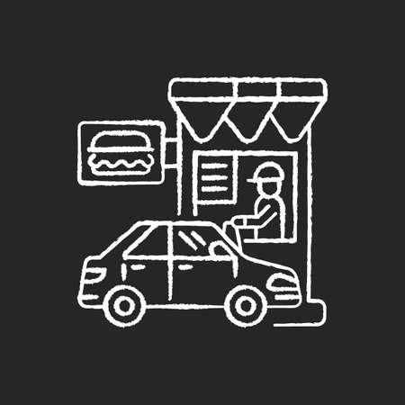 Drive through restaurant chalk white icon on black background. Fast food cafe with car lane. Retail, commercial service. Buy burger. Take out junk food. Isolated vector chalkboard illustration