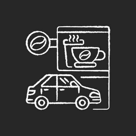 Drive through coffee shop chalk white icon on black background. Transport lane for store customer. Coffeeshop takeout order. Espresso bar with takeaway. Isolated vector chalkboard illustration