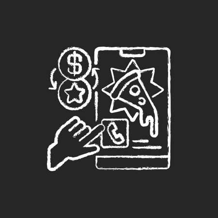 Rewards program chalk white icon on black background. Customer loyalty program. Earning reward points. Collecting stamps on paper loyalty cards. Isolated vector chalkboard illustration 矢量图像