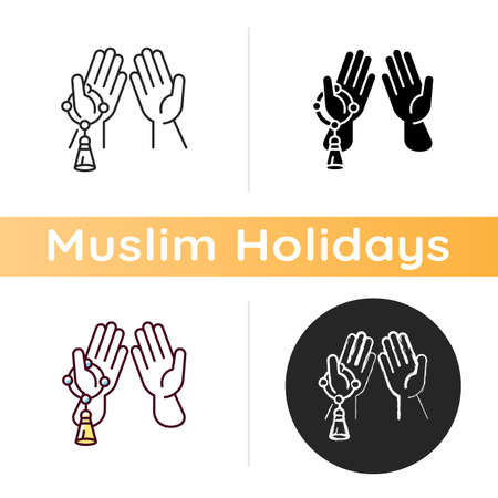 Praying hand icon. Talking to god signs. Different religious rituals. Beeing thankful for everything you have. Linear black and RGB color styles. Isolated vector illustrations