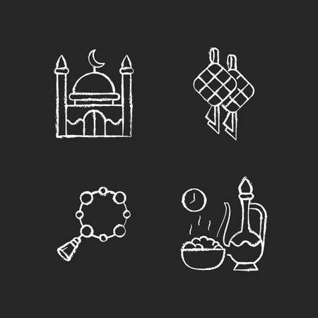 Traditional religious muslim items chalk white icons set on black background. National food called ketupat. Time for eating various dishes. Isolated vector chalkboard illustrations