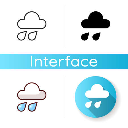 Weather forecast app icon. Meteorological software. Real-time weather data. Temperature, humidity and wind. Delivering watches. Linear black and RGB color styles. Isolated vector illustrations 向量圖像