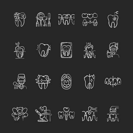 Professional stomatology chalk white icons set on black background. Instruments for dental treatment. Caries treatment. Family orthodontics. Isolated vector chalkboard illustrations
