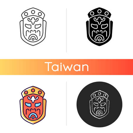 Ghost mask museum icon. Taipei attractions. Depict disfigured creepy creature item. Gruesome death indulgences warning. Linear black and RGB color styles. Isolated vector illustrations Vektorgrafik