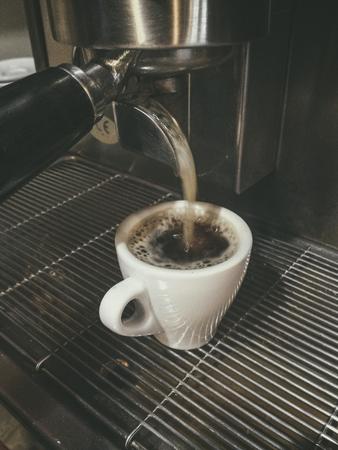 Taza de café Foto de archivo - 94068948