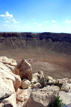 Krater Meteor 2  Zdjęcie Seryjne
