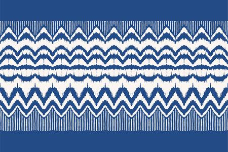 Ikat seamless pattern. Vector tie dye shibori print with stripes and chevron. e. African rug.