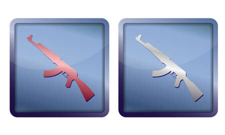 seize: weapons icon Illustration