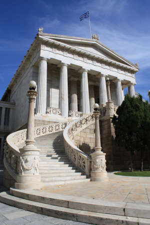 National Library of Athens, neoclassical building, Greece.