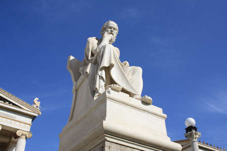academy: Neoclassical statue of ancient Greek philosopher, Socrates, outside Academy of Athens in Greece