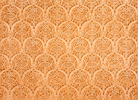 Arabic stone wall carvings in the Narid Palaces of the Alhambra of Granada, Spain.