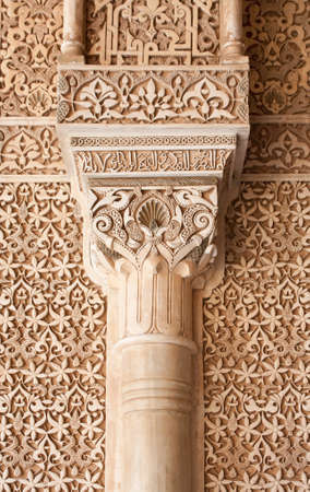 arabic style: Islamic (moorish) architecture in the Nasrid Palaces of the Alhambra of Granada, Spain. Editorial