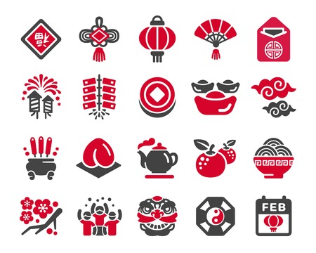 happy chinese new year icon set,vector and illustration