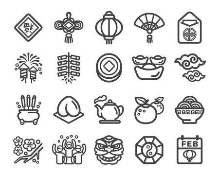 happy chinese new year line icon set,vector and illustration